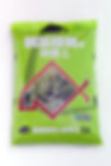 4955421160245_プレミアム 観葉植物の培養土 5L.JPG