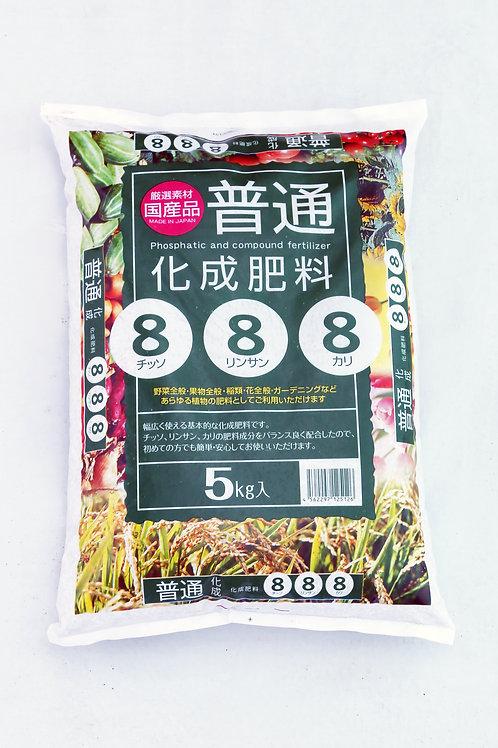 (価格未設定)普通化成肥料