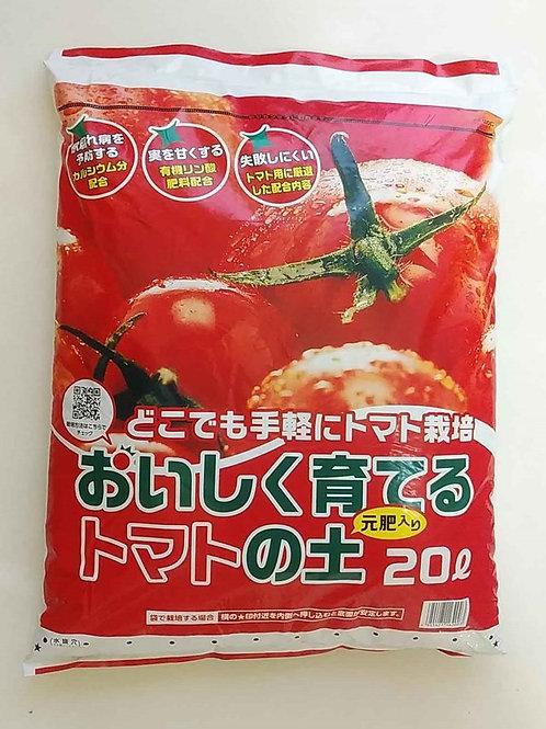 おいしく育てるトマトの土20L
