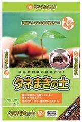 種まきの土.jpg