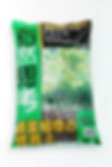 4955421151205_観葉植物の培養土 12L.JPG