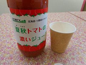 夏秋トマトの濃い ジュース 2本セット