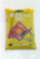 4955421160276_プレミアム 君子らんの培養土 5L.JPG