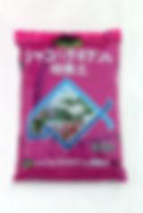 4955421160290_プレミアム シャコバサボテンの培養土 5L.JPG