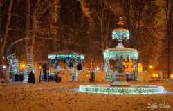 Zrinjevcac park