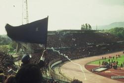 1975 maximir v rs bg
