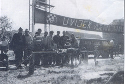 1982 DZFC fans from Tovarnik.
