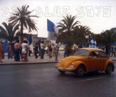 hajduk v DINAMO 1982.