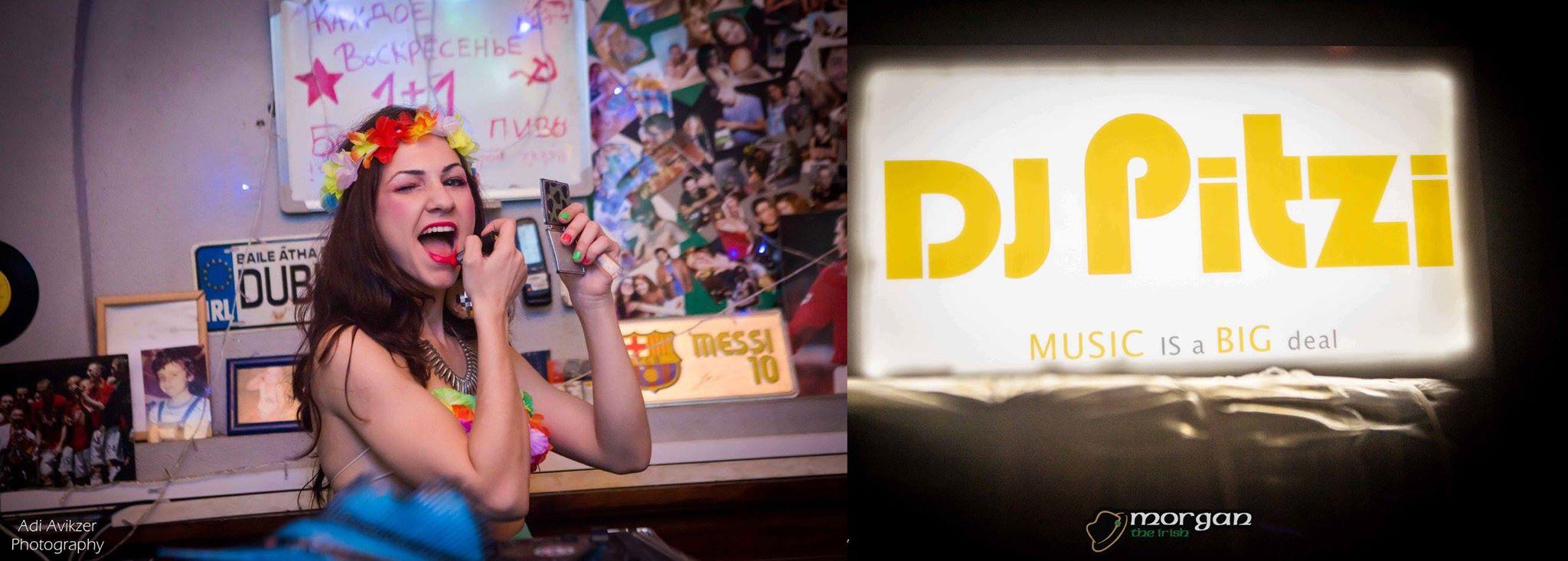 DJ Pitzi.Purim festival 2016.002