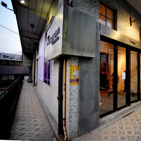 Tangram Gallery