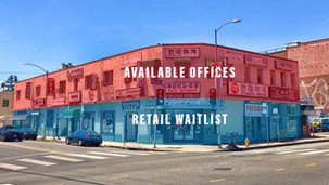 Offices: 250 SF to 1,000 SF