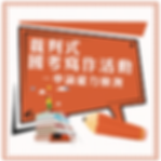 國考模擬.png