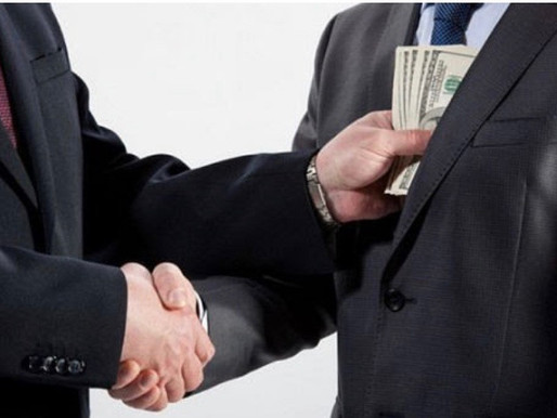 貪污瀆職罪「職務行為」理論與發展沿革