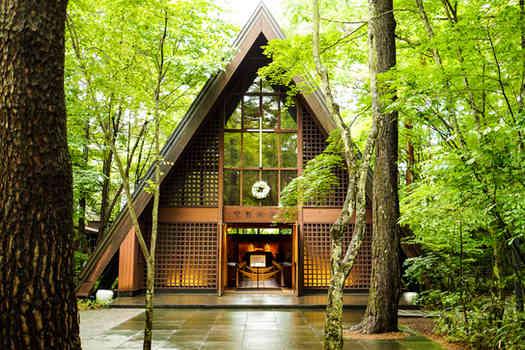 "Japanese sacred ""A"""
