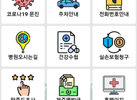 지앤넷, 하이웹넷과의 제휴로 실손보험청구 간소화 본격 확대