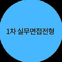 그룹 3777.png