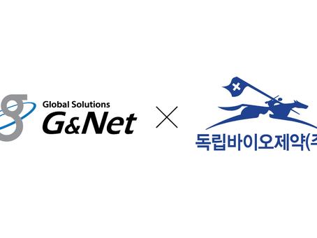 '실손보험빠른청구' 지앤넷, 독립바이오제약과 제휴