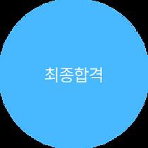그룹 3779.png
