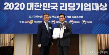 지앤넷, '핀테크대상 2년 연속상' 수상