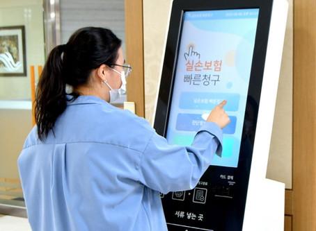 한림대춘천성심병원·강남성심병원, 비대면 '실손보험 빠른 청구' 서비스 도입