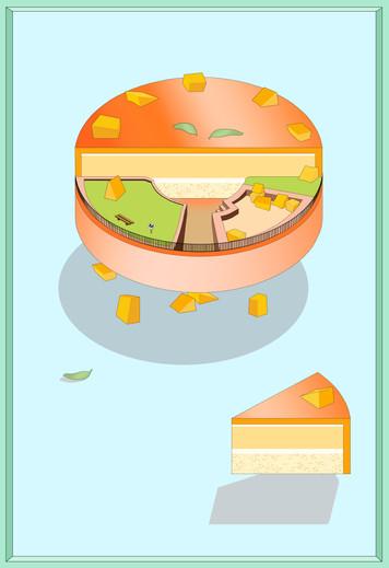 Mango Amphitheatre Cake 2017