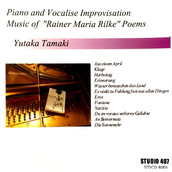 Yutaka Tamaki 2015/5