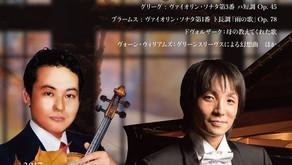 「録りたてライブCD」プレゼント演奏会(Sala MASAKA)高橋宗芳(Vn)さん&内藤晃(Pf)さん