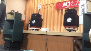 MJオーディオフェスティバルでの音源再生