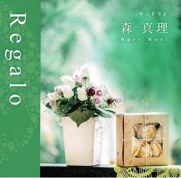 森真理 04/2020