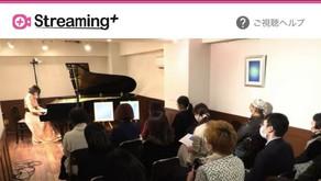 432Hz ピアニスト Kunikoさん CDリリース記念 配信コンサート