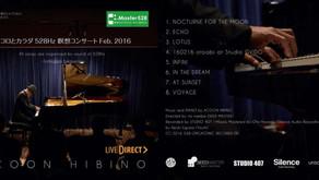 ソルフェジオの響き「ACOON HIBINO」さんライブ収録