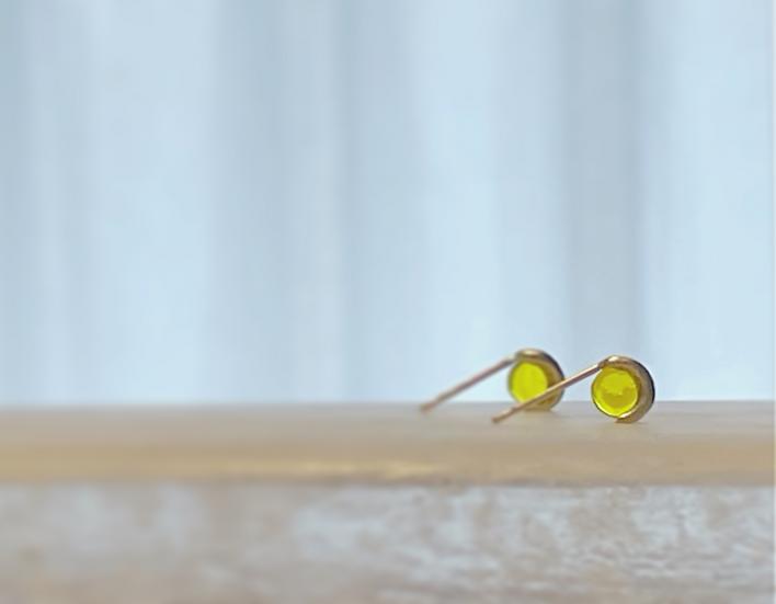 Slice - Bare | Yellow