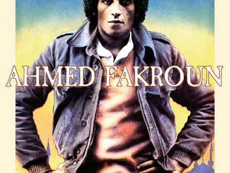 Ahmed Fakroun - Ahmed Fakroun (PMG)