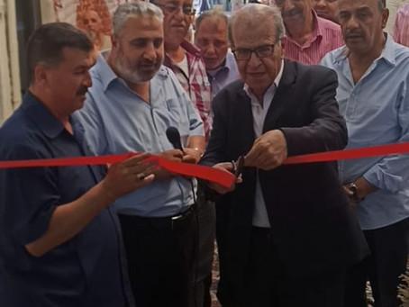 أفتتاح فرع لمصانع بيبرس بمدينة الزرقاء