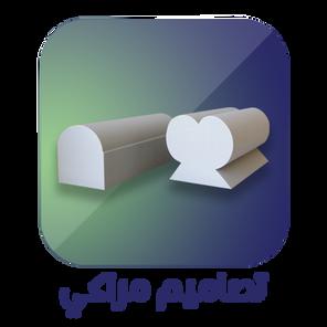 تصاميم مراكي.png