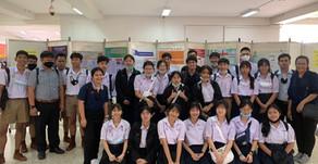 งานประชุมวิชาการโครงการแลกเปลี่ยนเรียนรู้ด้านวิชาการของนักเรียนห้องเรียนพิเศษ2563