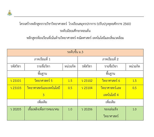 S__5234696.jpg