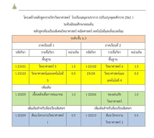 S__5234692.jpg