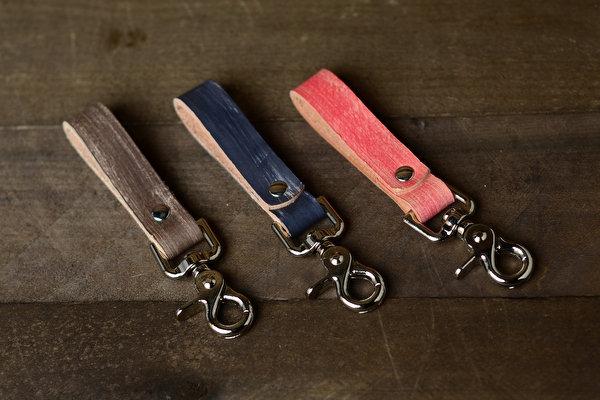 Belt Loop Key Holder