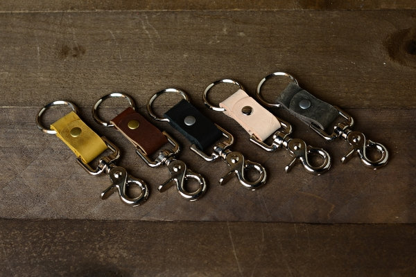 Key Ring with Snap