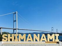 001itoyama.jpg
