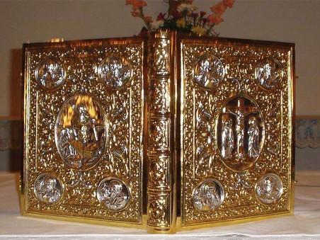 Євангельські читання: З того більше й спитають
