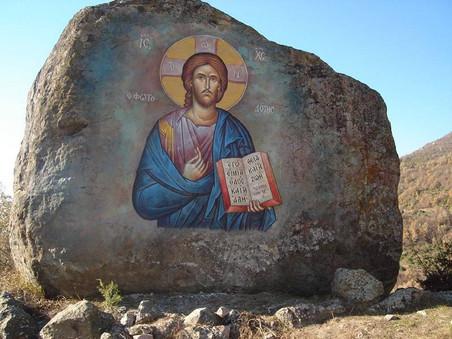 Євангельські читання: Горе вам, фарисеям