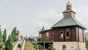 День Святого Духа в Свято-Духівському скиту: фоторепортаж
