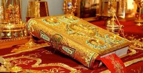Євангельські читання: Преславне бачили ми нині