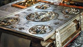 Євангельські читання: Птахи небесні оселилися у гілках його
