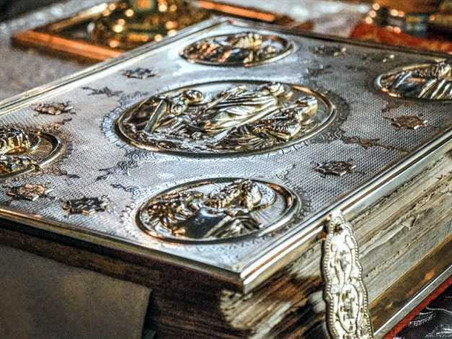 Євангельські читання: Благословенний, Хто гряде в ім'я Господнє!