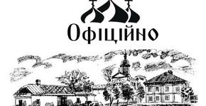 Офіційне звернення релігійної громади Свято-Миколаївського храму с.Жидичин.