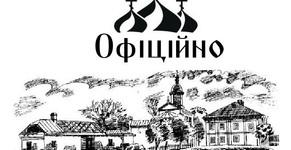 Офіційна заява Жидичинського Свято-Миколаївського монастиря