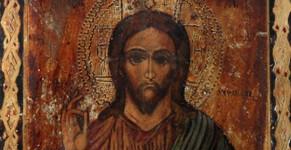 Євангельські читання: Збудований на камені